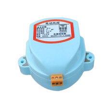 المحرك ل الهواء المثبط صمام 220 فولت الكهربائية أنابيب الهواء بمحركات المثبط للتهوية الأنابيب صمام