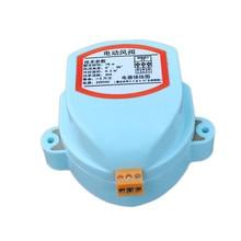 Actuator voor Air demper valve 220 v elektrische luchtkanaal gemotoriseerde demper voor ventilatie pijp ventiel