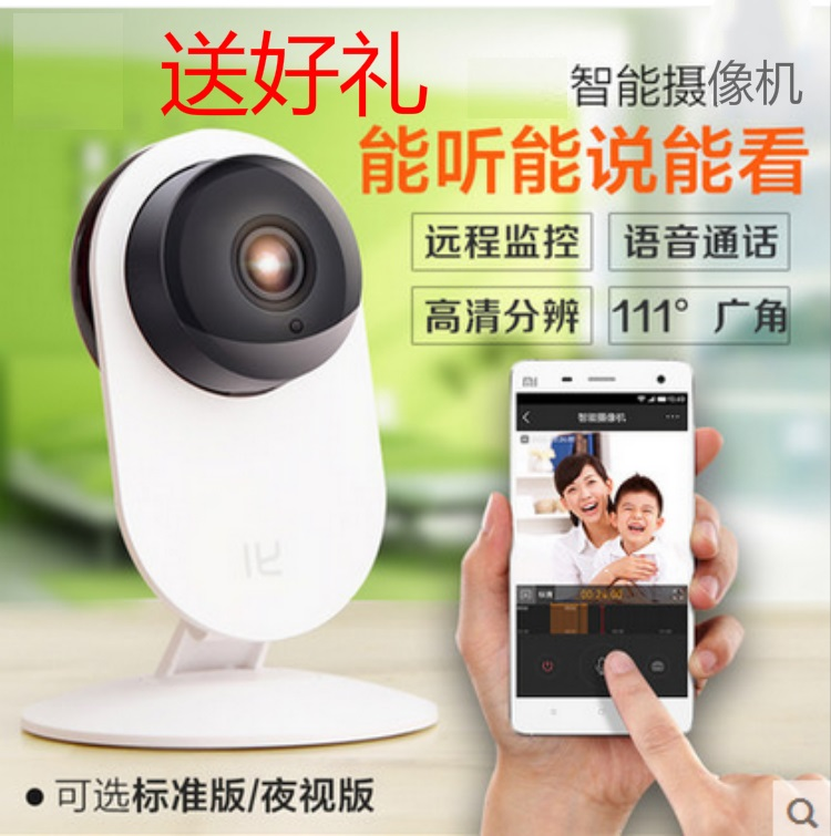 Smart camera wireless WiFi HD remote surveillance camera video infrared night vision version цена 2017