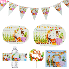 QIFU Safari Birthday Party Decoration Jungle Theme Water Bottle Stickers Plate Banner Mask Decor