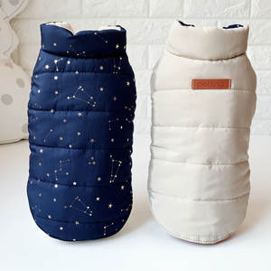 Warm-Coats Vest Padded Wear Pets Autumn Best-Selling Winter Cotton for And Plus Styles