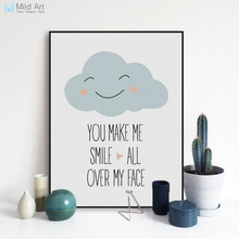 Nordic Kawaii Smile Face Typography Love Quote A4 Art Print Poster Nursery Wall Picture Canvas Painting Kids Room Decor No Frame