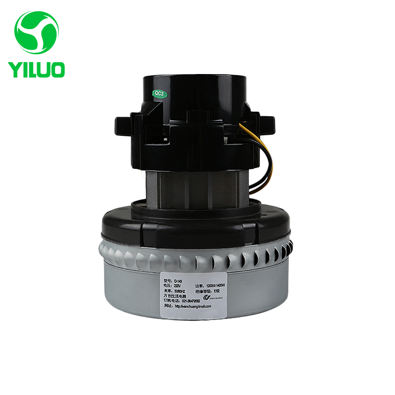 220V 1200W-1400W low noise copper motor 143mm diameter with good quality and high efficiency for vacuum cleaner