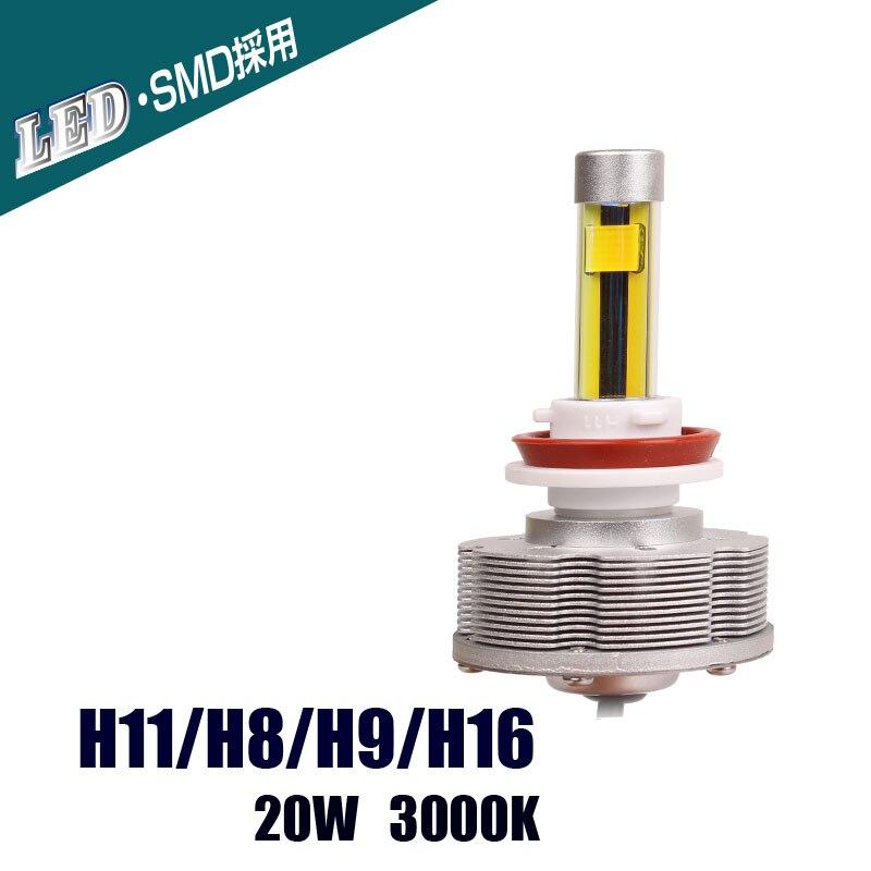 High Power Auto H9 Fog Lamps LED Car Bulbs Conversion Kit H11 3000K 20W 2400LM Golden Lights 24V LED Lamp