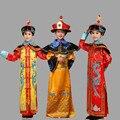 Новое Поступление династии цин император королева исторический костюм одежда из фильмов и сам император древние костюмы для детей
