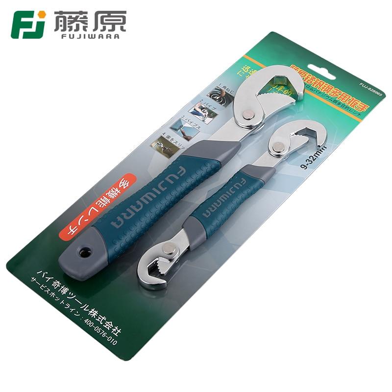 Gancho tipo Ajustável Conjunto de Chave Fujiwara Chave Ajustável Inglesa Universal Rápida Multi-função 2 Peças 9-32mm