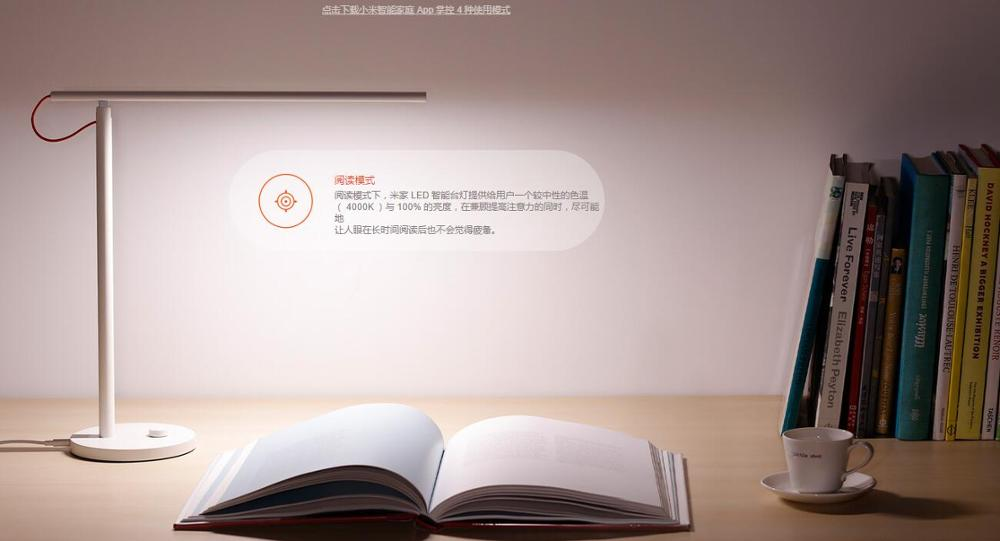 Hot sell Xiaomi Mijia LED Desk Lamp Smart Table Lamps Desklight Support Smart Phone App Control 4 Lighting Modes With KC IEC BSM