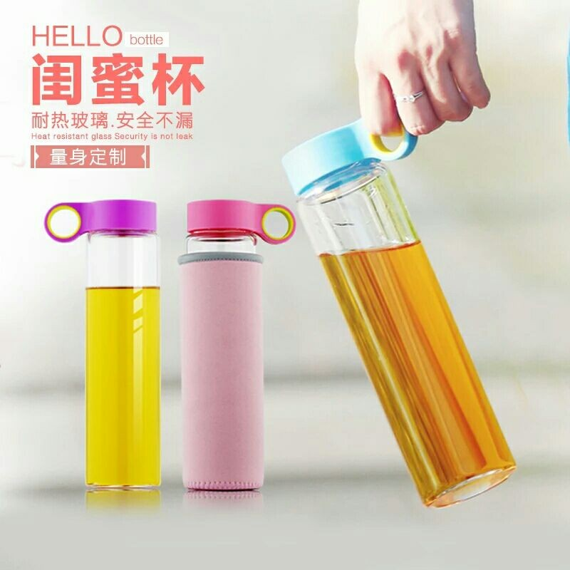 400ML high-borosilicate glass bottle tazas water sport bottle for hiking novelty fashion design my bootle ...
