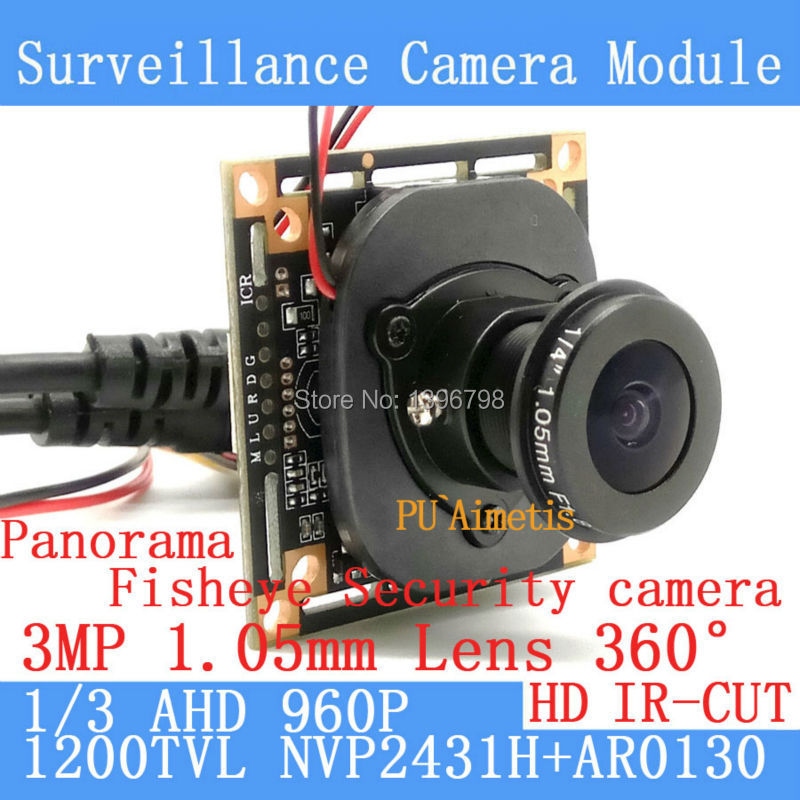 Mini HD 360 Degree Fisheye Panoramic Analog High Definition Surveillance Camera Module Security indoor IR night vision mini hd 360 degree fisheye panoramic analog high definition surveillance camera module security indoor ir night vision