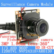 Mini HD 360 Degree Fisheye Panoramic Analog High Definition Surveillance Camera Module Security indoor IR night vision