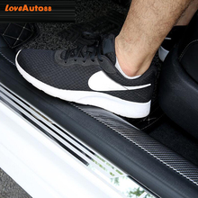Car styling Carbon Fiber Rubber Door Sill Protector Goods For vw tiguan mk2 Accessories 2017 2018 2019 threshold of article tiguan door sill 8 pcs for 2012 vw tiguan