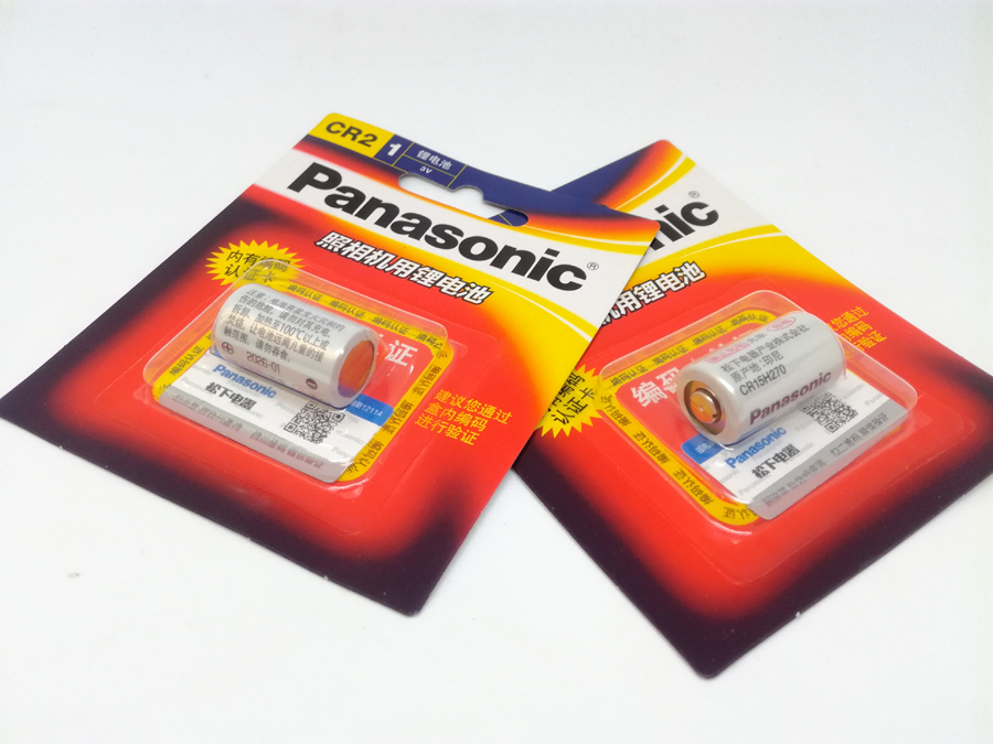 20pcs lot New Original Battery For Panasonic CR2 3V CR15H270 850mah Lithium Battery Camera Non rechargeable Batteries in Primary Dry Batteries from Consumer Electronics