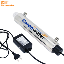 Coronwater SS304 2 GPM UV Sterilizer Disinfection System CE, RoHS for Water Purification