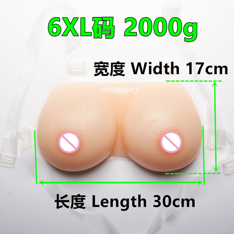 2000g Free Shipping Deep Cleavage Plump Sexy Lifelike Realistic Fake Silicone Breasts Forms False Big Boobs for Cross Dressers  free delivery cheap price promotional 1400g pair plump sexy fake silicone breasts forms for cross dressers or women enlarge