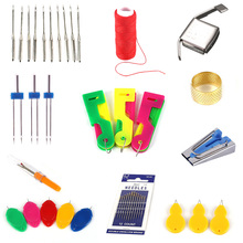 Sewing-Machine-Needles-Presser Overlock Foot-Thread Domestic Cross-Stitch Industrial