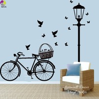 Street Lamp Bike Wall Sticker Living Room Light Bicycle Bird Butterflies Wall Decal Bedroom Baby Nursery Kids Room Vinyl Decor