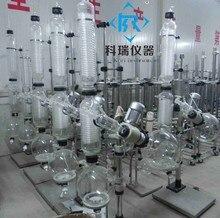 High Borosilicate GG3.3 Rotary Vacuum Evaporator /Rotavapor/Rotary Evap w SUS304 Water/Oil Bath for lab&industrial distillation