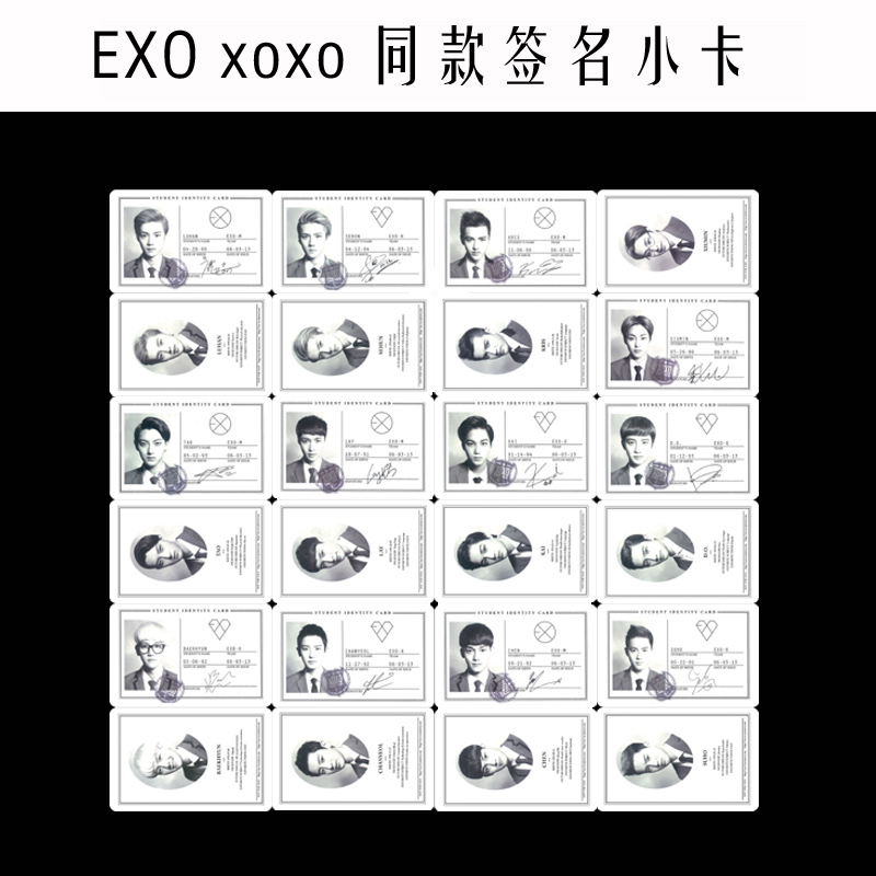 Jewelry Findings & Components Apprehensive Youpop Wholesale Kpop Fan Exo Exo-k Exo-m Xoxo Album Signature Student Card Small Cards Autograph Photocard