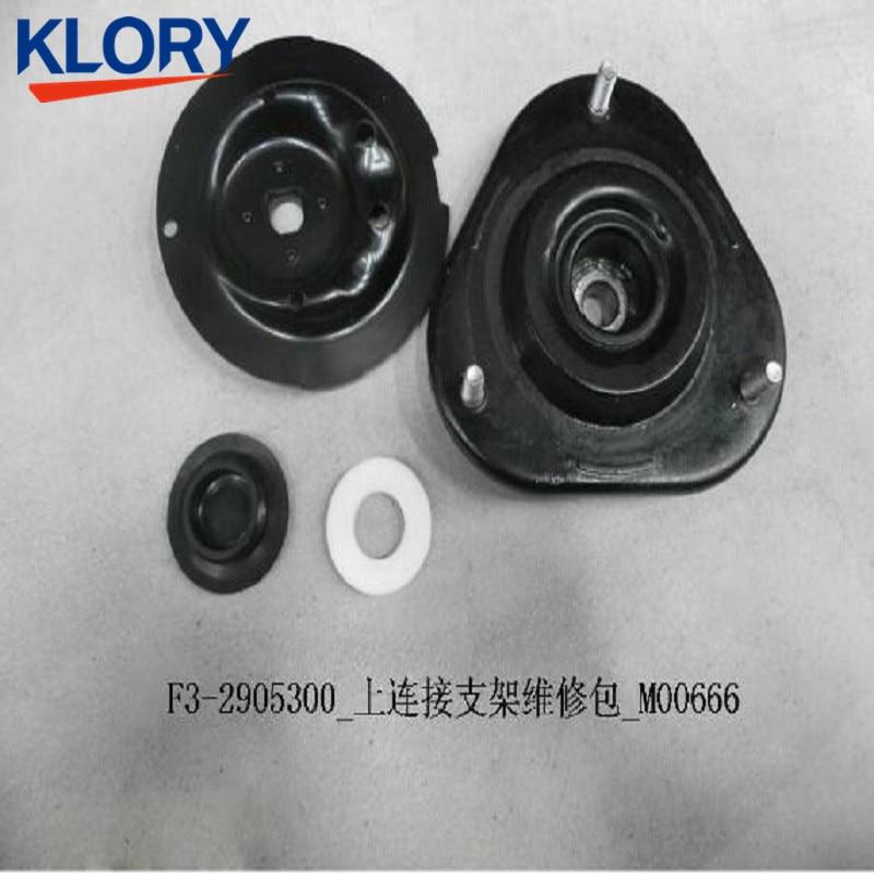 F3-2905300 передний угол уменьшения для F3, F3R 10131261-00