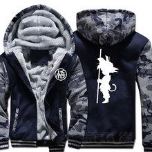 Dragon Ball Z Hoodie Son Goku Coat Jacket Winter Men Thick Zipper Sweatshirt