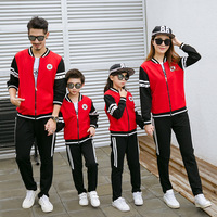 family matching clothes baseball jackets+striped pants 2pcs Mom/Dad/Baby sportswear sets family look matching family outfits