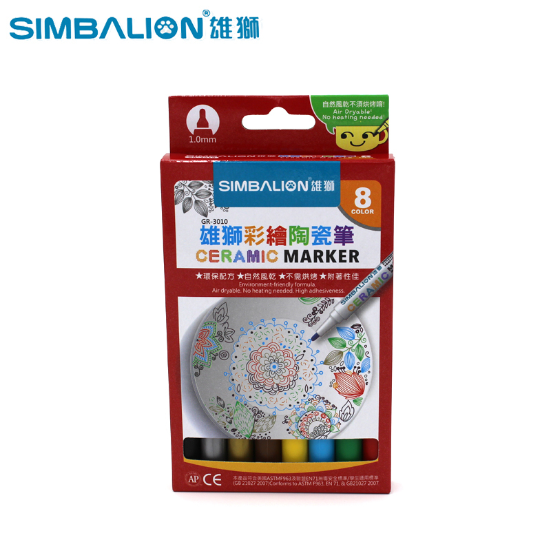 LifeMaster Simbalion Ceramic Marker Set for Glass/Wood/Ceramic/Paper DIY 8 Colors 1.0mm Line Width Gold/Silver/Red Air Dryable ceramic