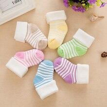 Хлопковые носки для новорожденных; мягкие носки-тапочки; Meias; милые полосатые носки для маленьких мальчиков и девочек; сезон весна-осень; носки для малышей; Sokken