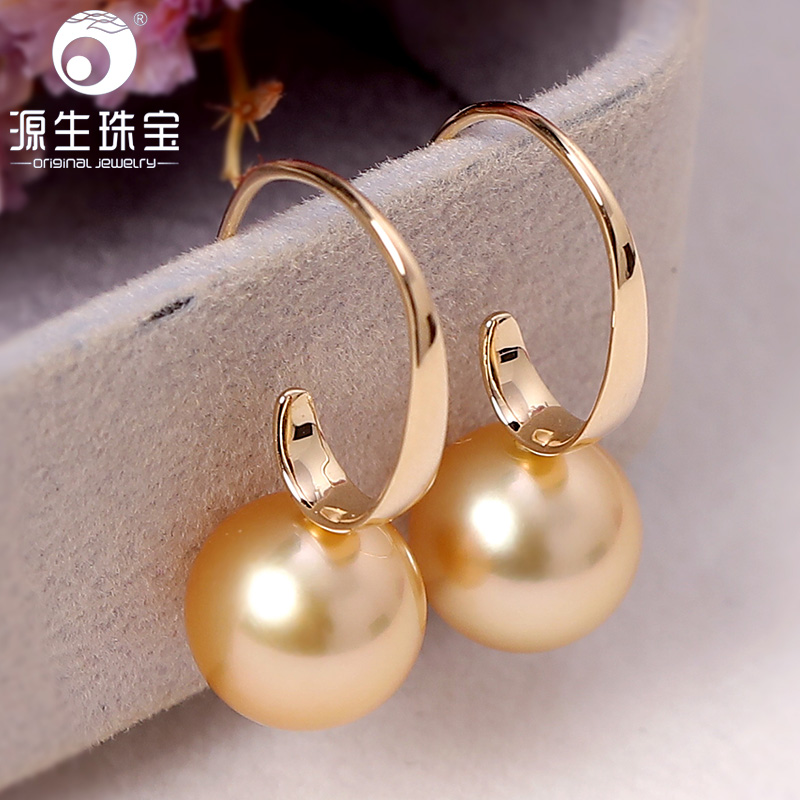 round golden AAA 10-9 mm natural 14k pearl  south China sea pendant necklace