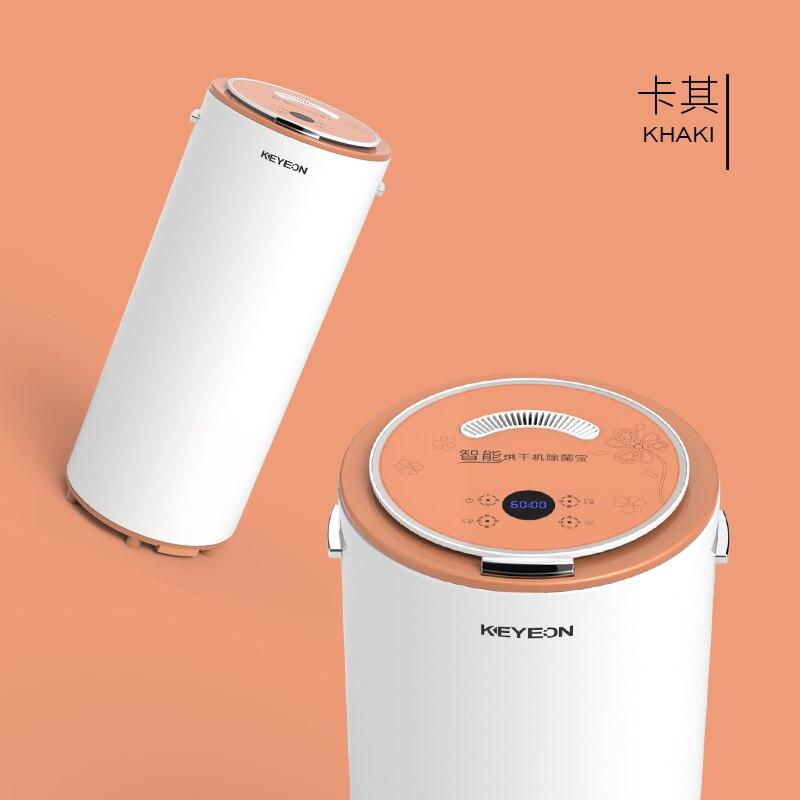 Keyeon Электрический сушильный барабан машины 35L 500 Вт стерилизации дезинфекция сушки устройство быстрый airer фен вешалка для одежды барабан