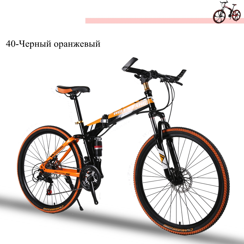 """HTB1vj7Vi4SYBuNjSsphq6zGvVXaF wolf's fang  Bicycle folding Road Bike 21 speed 26""""inch mountain bike brand bicycles  Front and Rear Mechanical Disc Brake"""