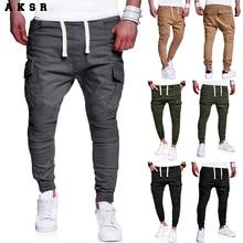 AKSR Men's Casual Harem Pants Fashion Solid Color Hip Hop Jogging Pants Jogging Cotton Drawstring Sweatpants, 4 Colors, S-4XL