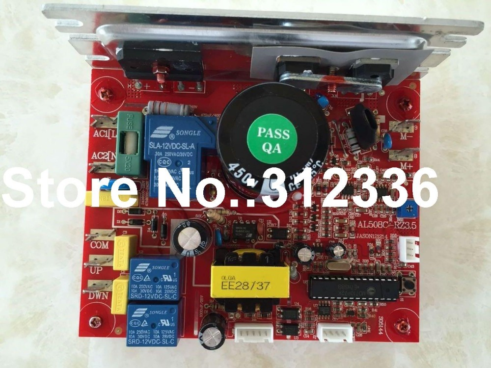 Free Shipping Motor Controller EVERE UP DOWN treadmill motherboard control circuit board computer under control board
