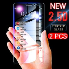 2pcs/Lot Tempered Glass for Samsung Galaxy M10 M20 M30 S7 J5 J7 J3 2017 2016 2015 J510 J520 Screen Protector Protective Film(China)