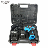 KALAIDUN 16 8V Electric Drill Mobile Power Tools Electric Screwdrive Lithium Battery Cordless Impact Drill With