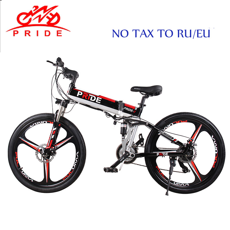 цена PRIDE electric bike 26