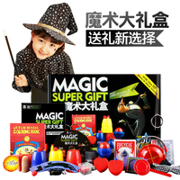 Magic Trick Set 50 Kinds Magic Play With DVD Teaching Professional Magic Tricks Stage Close Up