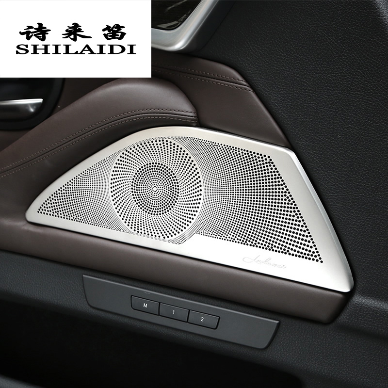 Автомобильный Стайлинг дверной стерео динамик украшение твитер полоски крышка наклейки отделка для BMW 5 серии F10 интерьерные автомобильные ...
