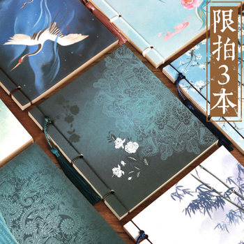 Ancient Stationery Creative Students Retro Notebook Papelaria Planner Material Escolar Sketchbook School Supplies Diary Book creative stationery elegant flower chinese wind diary horizontal line small travel planner diary book notebook dd1358