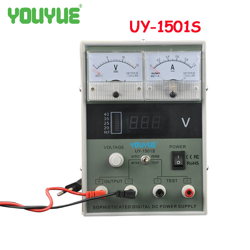 UYUE Variable Voltage DC Regulated Power Supply 15V 1A Professional Repair Mobile Phone Power Supply UY-1501S yh 1502dd 15v 2a adjustable variable dc power supply