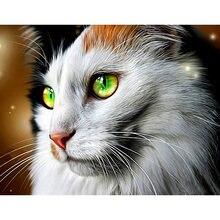 Yikee 3d Алмазная картина вышивка с котом полный квадратный