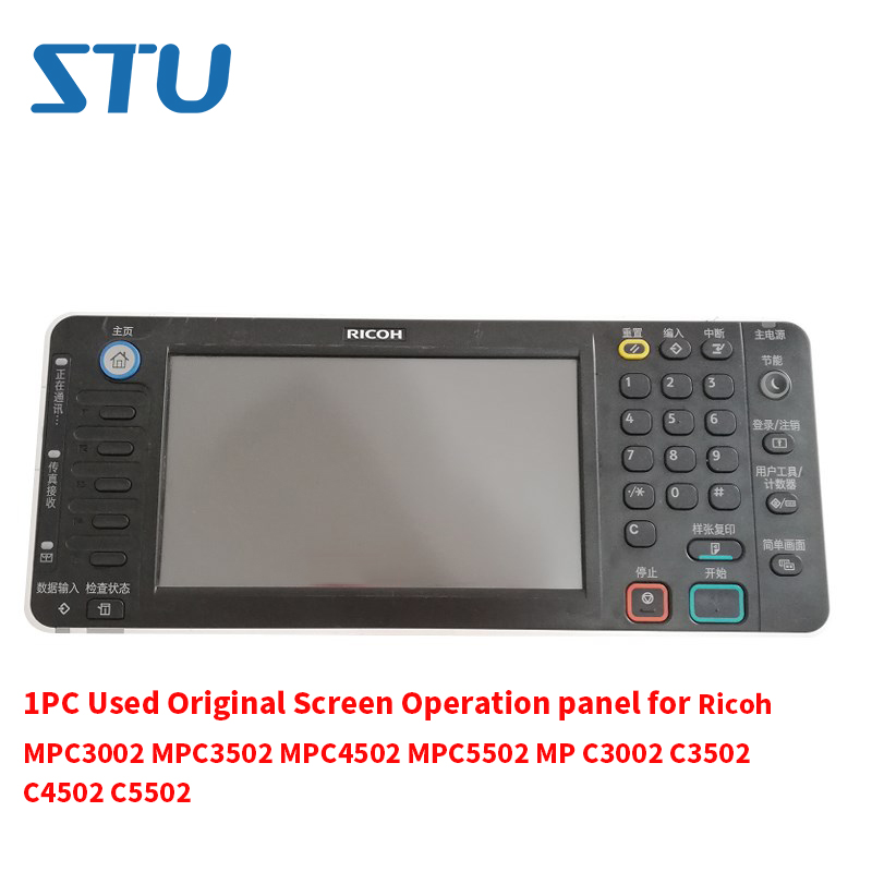 1PC Used Original Screen Operation panel for Ricoh MPC3002 MPC3502 MPC4502 MPC5502 MP C3002 C3502 C4502 C5502 1PC Used Original Screen Operation panel for Ricoh MPC3002 MPC3502 MPC4502 MPC5502 MP C3002 C3502 C4502 C5502