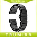 16mm 18mm 20mm Full Ceramic Watchband Universal Watch Band Wrist Strap Butterfly Buckle Belt Bracelet Black White + Link Remover