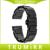 16mm 18mm 20mm correa de reloj pulsera correa de cerámica completa universal butterfly hebilla de cinturón de pulsera negro blanco + enlace removedor