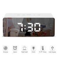 Электронные часы-будильник