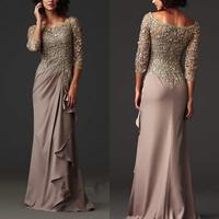 Elegant Boat Neck Pink Chiffon Mermaid mother of the bride pant suits Luxury Lace Mother of the Bride Dresses 2014