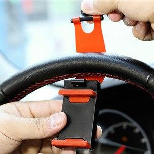 Car Phone Holder Steering Whee