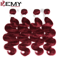99J/Burgundy Red Color Brazilian Body Wave Human Hair Bundles KEMY HAIR 100% Non Remy Hair Weave Extensions 2/3/4 PCS Bundes