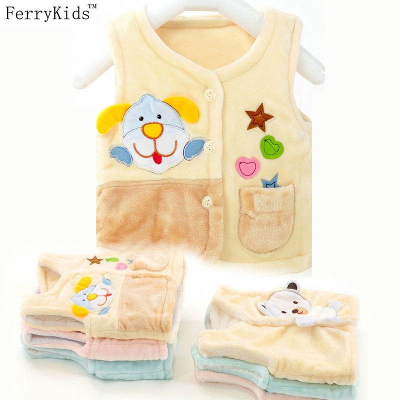 2015 New Winter Infant Baby Vest & Waistcoats Newborn Clothing Baby Coats Dog Bear baby girl clothes infant boy coats outerwear