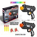 The latest soft bullet gun water gun toy EVA bullet + water bomb dual-purpose pistol bursts of crystal toy shooting nerf #23