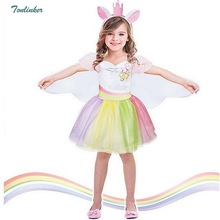 Halloween Christmas Creative Dress Up Dance Unicorn Girl Rainbow Tutu Kids Cosplay Wings+ears Headband Costumes Cute